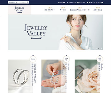 Jewelry Valley